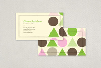 Trendy Boutique Business Card Template