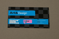 University Degree Business Card Template
