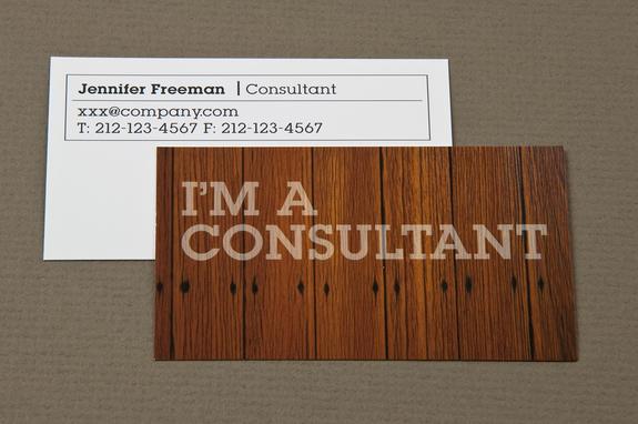 dark wood maintenance business card template inkd
